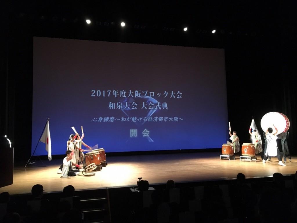 170923大阪ブロック大会和泉大会_170927_0002