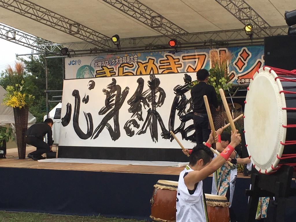 170923大阪ブロック大会和泉大会_170927_0011