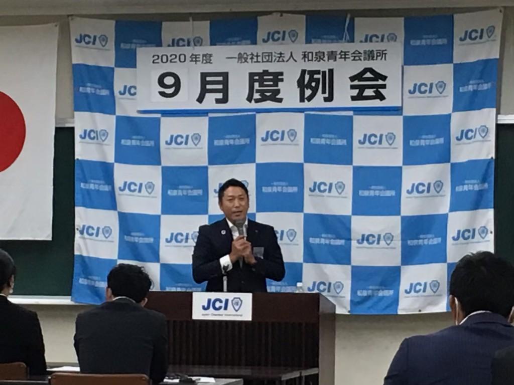9月度例会_201230_1